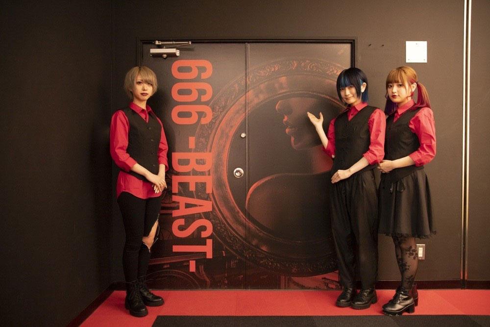 666 Beast 八丁堀店